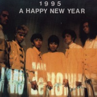 1995 A HAPPY NEW YEAR