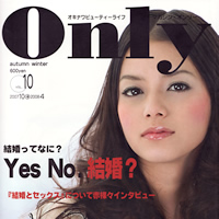 Only Vol.10