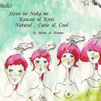 2010年のテーマ 『Sizen no Naka no Kawaii & Kirei Natural, Cutie & Cool』
