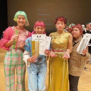 Creative Beauty Festa 2020